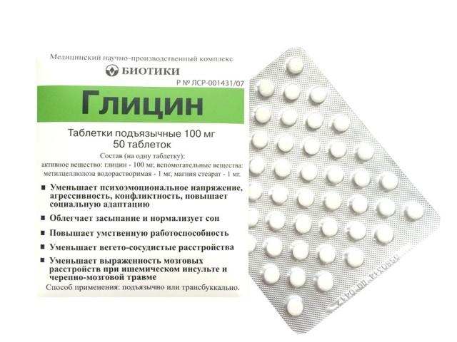 Прием глицина во время беременности: можно ли принимать его на ранних сроках?