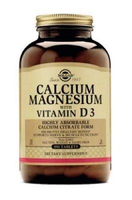 Обзор детских витаминов с кальцием: список лучших витаминно-минеральных комплексов для ребенка с 1 года