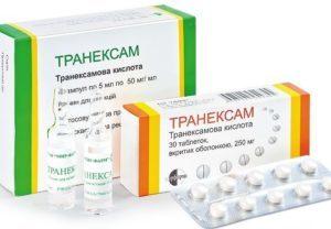 Транексам при наступившей беременности и угрозе выкидыша: цель назначения, инструкция по применению и противопоказания