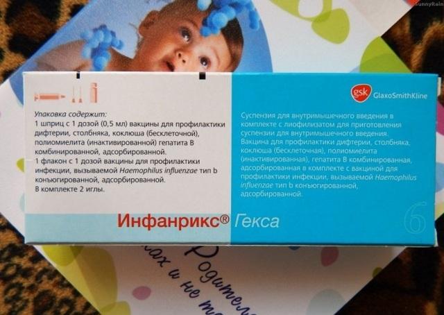 Прививка вакциной инфанрикс: состав подвидов гекса и ипв, инструкция по применению и реакции на вакцинацию