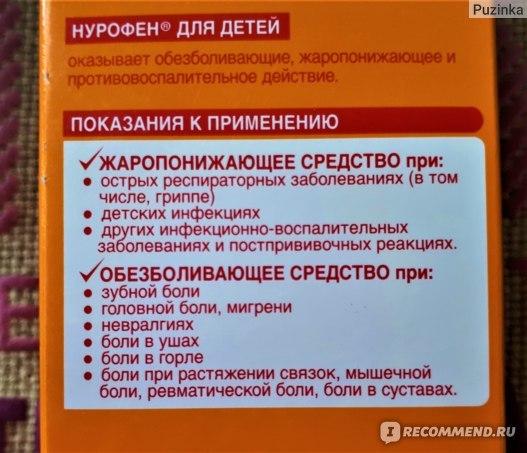 Инструкция по применению сиропа
