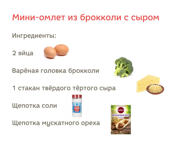 Простые рецепты блюд, который ребенок в возрасте 10-12 лет может приготовить сам без помощи родителей