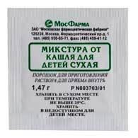 Инструкция по применению сухой микстуры от кашля для детей: как развести пакетик с порошком?