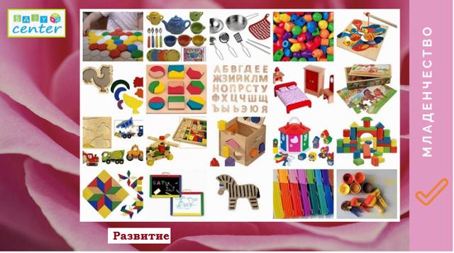 Как нужно развивать ребенка в 4 месяца: обзор полезных игрушек, развивающих игр и занятий в домашних условиях