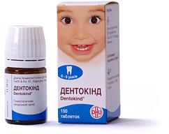 Чем мазать десна при прорезывании зубов у грудничков: обезболивающие гели и мази для детей от 3 месяцев