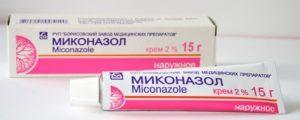 Причины и симптомы молочницы, препараты и народные средства для лечения в 1, 2 и 3 триместрах беременности