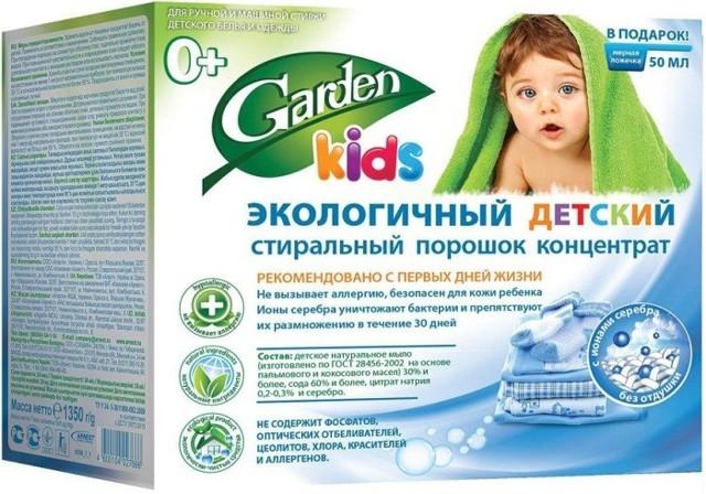 Какой стиральный порошок для новорожденных лучше - контрольная закупка детских порошков