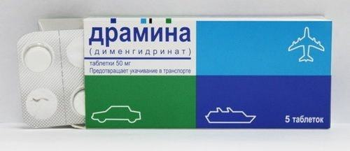 Драмина: инструкция по применению для маленьких детей, показания и дозировка таблеток от укачивания, аналоги