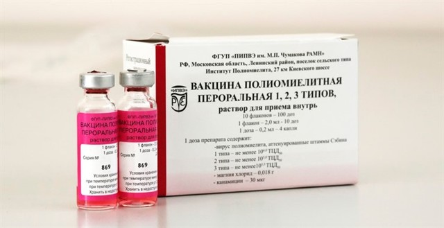 Реакция и последствия одновременной прививки акдс с полиомиелитом и гепатитом в 3 месяца