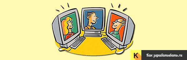Как школьнику быстро и легко заработать деньги в интернете без вложений: реальные способы