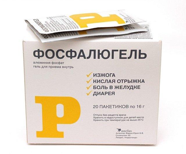 Инструкция по применению фосфалюгеля при беременности на ранних и поздних сроках от тошноты и изжоги, противопоказания