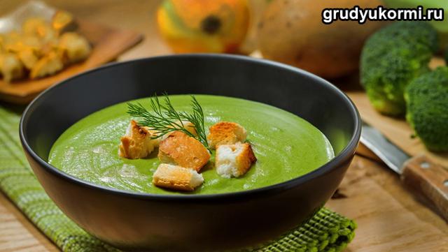 Можно ли кормящей маме кушать брокколи и другие виды капусты: правила приготовления продукта при грудном вскармливании