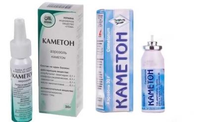 Каметон и беременность: полная инструкция по применению аэрозоля и спрея в 1, 2 и 3 триместрах