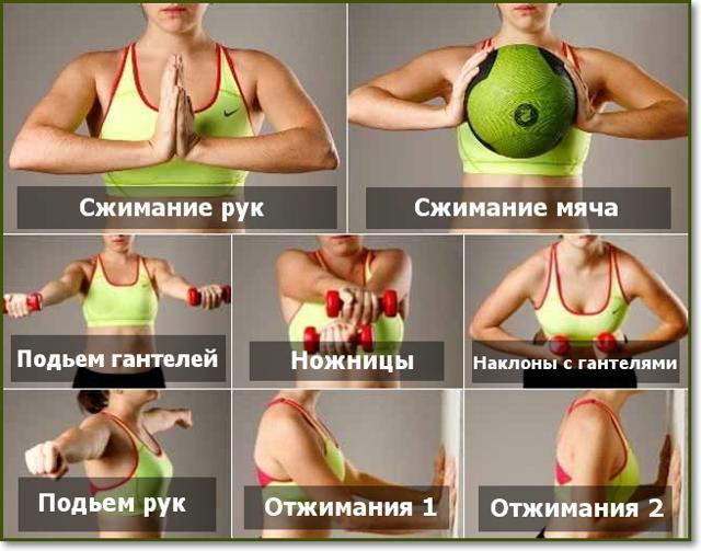 Как восстановить форму груди и подтянуть мышцы после кормления ребенка: уход и восстановление фигуры после родов и гв