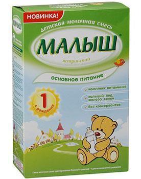 Список лучших молочных смесей без пальмового масла и гмо: выбираем безвредное питание для новорожденных