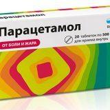 Что можно принять от головной боли кормящей маме: таблетки и обезболивающие средства при грудном вскармливании