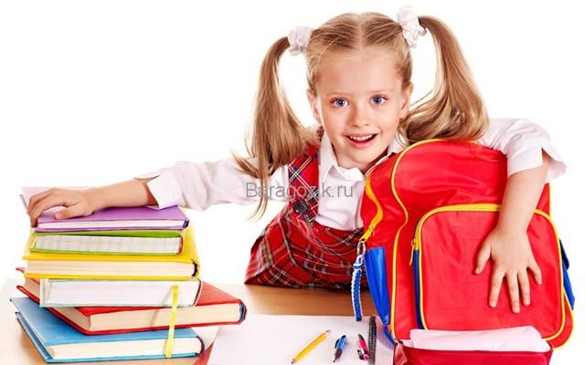 Ребенок поступает в 1 класс: что он должен знать и уметь перед школой, как подготовить будущего первоклассника?