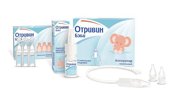 Капли от насморка для новорожденных и детей 2-3 лет: список лучших противовирусных и сосудосуживающих спреев для носа