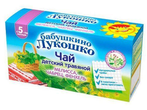 Когда и какой чай можно давать ребенку: зеленый и черный сорт, травяные напитки для грудничков