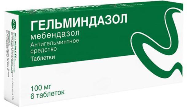 Обзор лекарств от остриц для детей и взрослых: список эффективных таблеток и суспензий