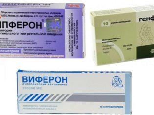 Виферон и беременность: инструкция по применению свечей и мази для беременных в 1, 2, 3 триместрах с расчетом дозировки