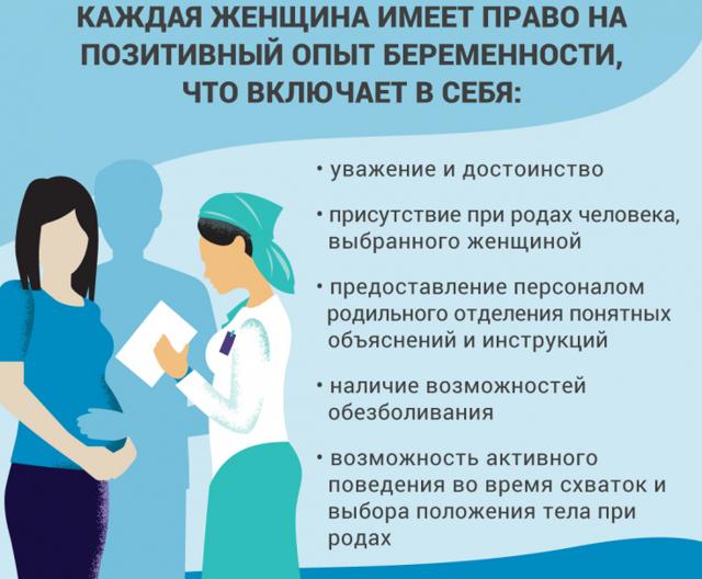 Беременность в возрасте после 35 лет: второй ребенок, опасность первых родов по мнению специалистов