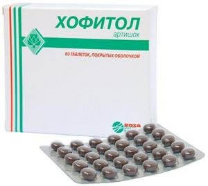 Инструкция по применению таблеток хофитол на разных сроках беременности, показания и противопоказания, побочные реакции