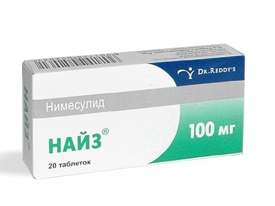 Какие обезболивающие препараты можно давать ребенку до года и в старшем возрасте?