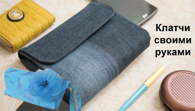 Пошаговый мастер-класс по созданию букета из памперсов и одежды для новорожденного: творим своими руками
