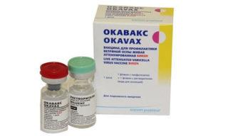 Прививка для детей от ветряной оспы: как называется вакцина против ветрянки, сколько она действует и когда ее делают?