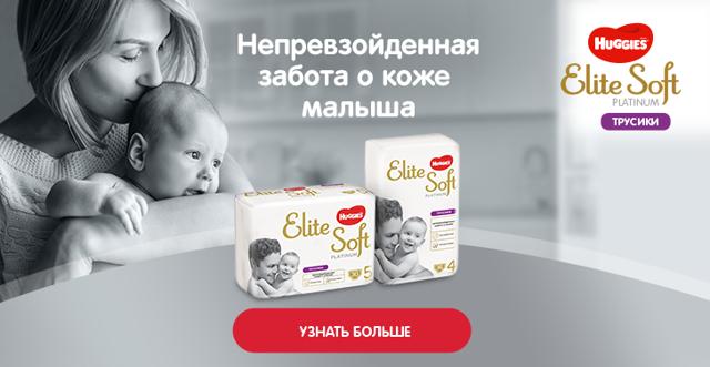 Как правильно чистить ушки новорожденному: видео-инструкция и 5 правил ухода за ушами грудного ребенка