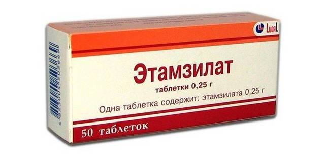Этамзилат - раствор для уколов при кровотечениях: показания, инструкция, возможность применения при беременности