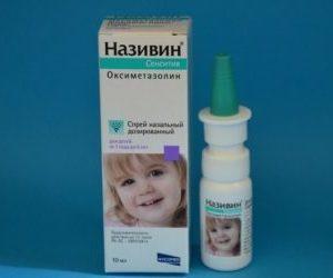 Детский називин в каплях и спрее для малышей до 1 года и старше: инструкция по применению и аналоги средства