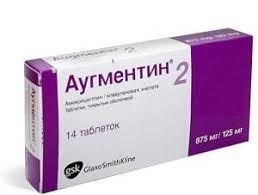 Суспензия и таблетки