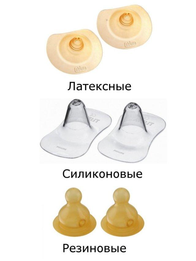 Все о накладках для грудного вскармливания: как выбрать размер и как пользоваться силиконовыми насадками для кормления?