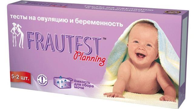 Какой тест на определение беременности является самым точным и чувствительным на ранних сроках?
