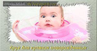 Виды детского масла для новорожденных: секреты стерилизации и рейтинг лучших производителей