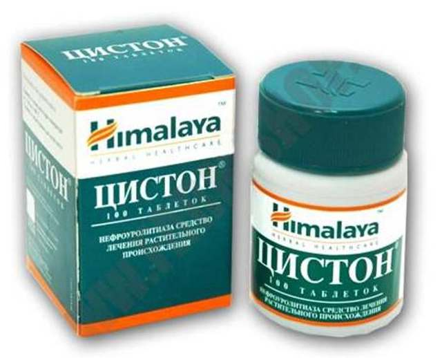 Канефрон для беременных: полная инструкция по применению таблеток и капель во время беременности, аналоги препарата