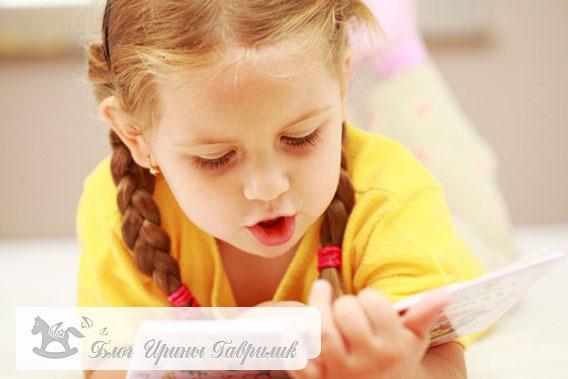 Список лучших книг для детей от 3-4 лет до 5: детская литература и развивающие пособия