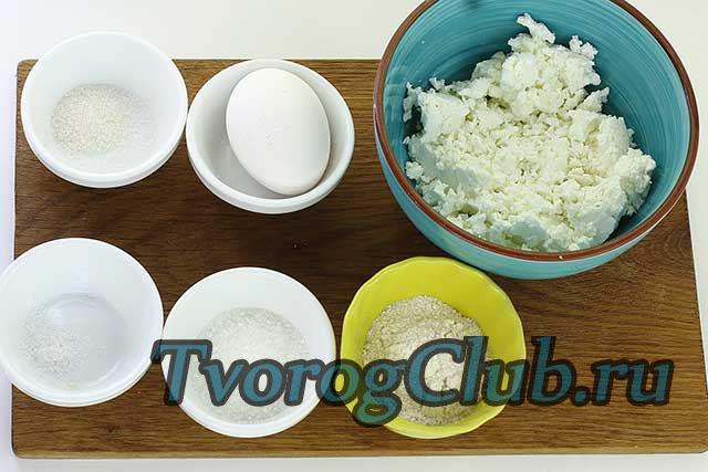 Рецепты сырников для детей 1-2 лет: готовим в духовке, на пару и в мультиварке