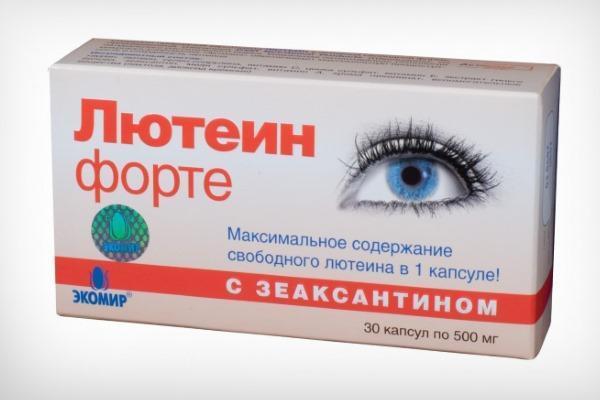 Выбираем детские витамины для глаз: список лучших витаминно-минеральных комплексов для улучшения зрения