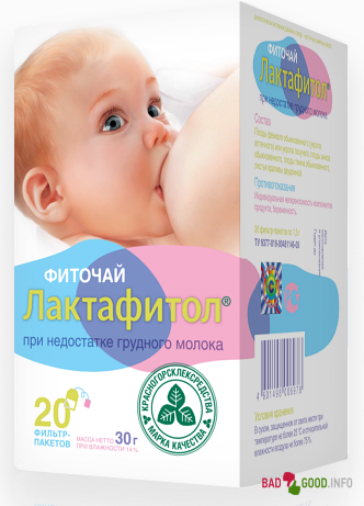 Какой чай лучше выбрать для повышения лактации: обзор самых эффективных средств для кормящих матерей
