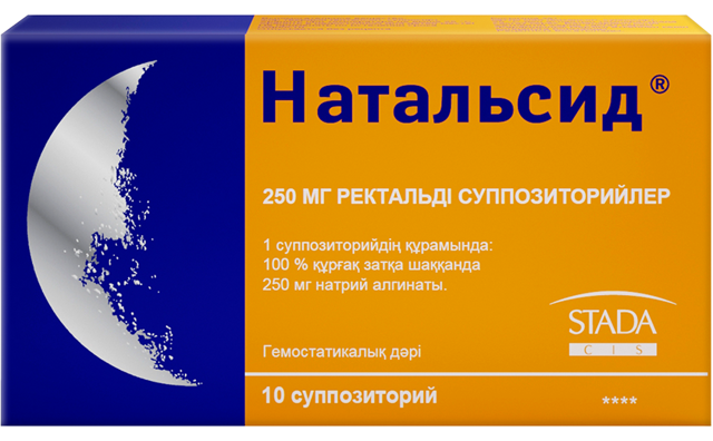 Натальсид - свечи от геморроя при беременности: инструкция по применению