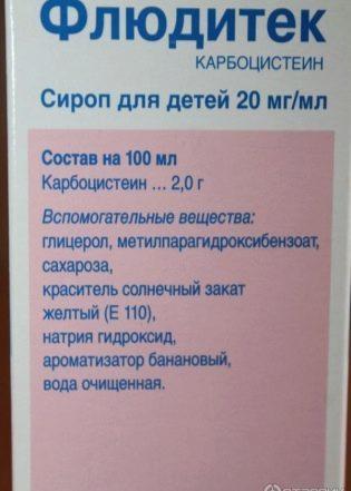 Сироп