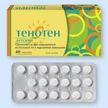 Инструкция по применению детского тенотена: состав и показания с расчетом дозировки для детей, аналоги препарата