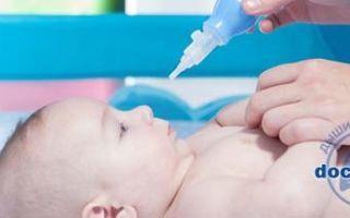 Как правильно промывать нос физраствором новорожденному и ребенку до года?