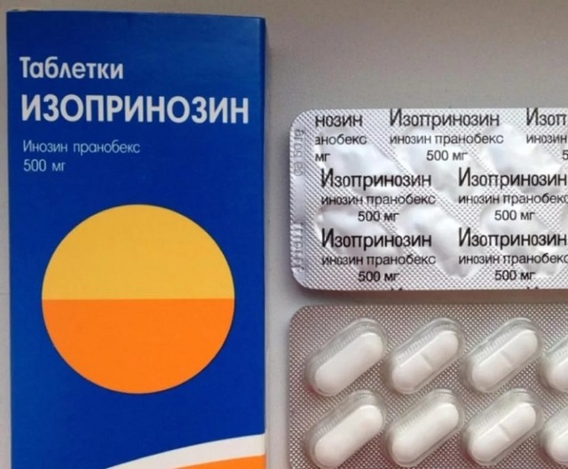 Таблетки и сироп